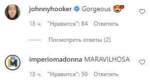 Мадонну засыпали комплиментами