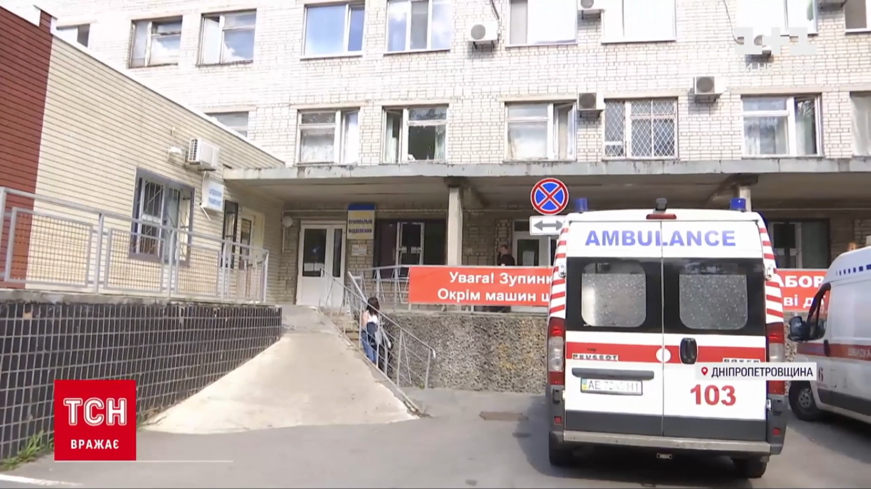 Больница, где ребенок проходит лечение