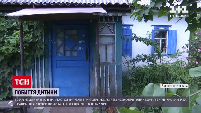 Инцидент произошел в Днепропетровской области