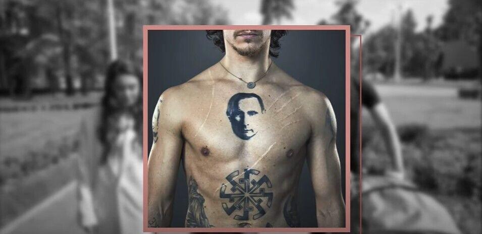 Как выглядит татуировка.