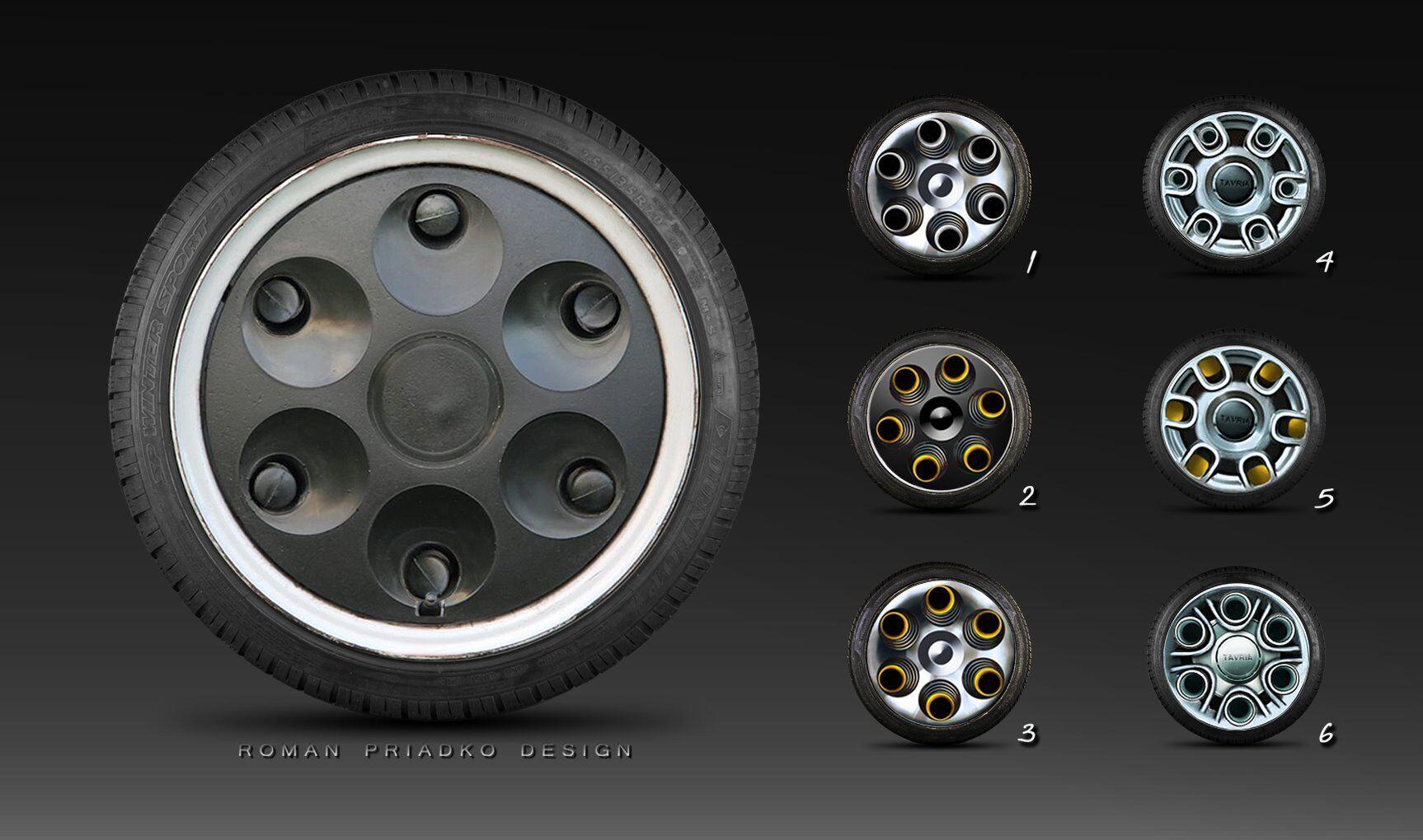 """Дизайн колес обновленной """"Таврии"""""""