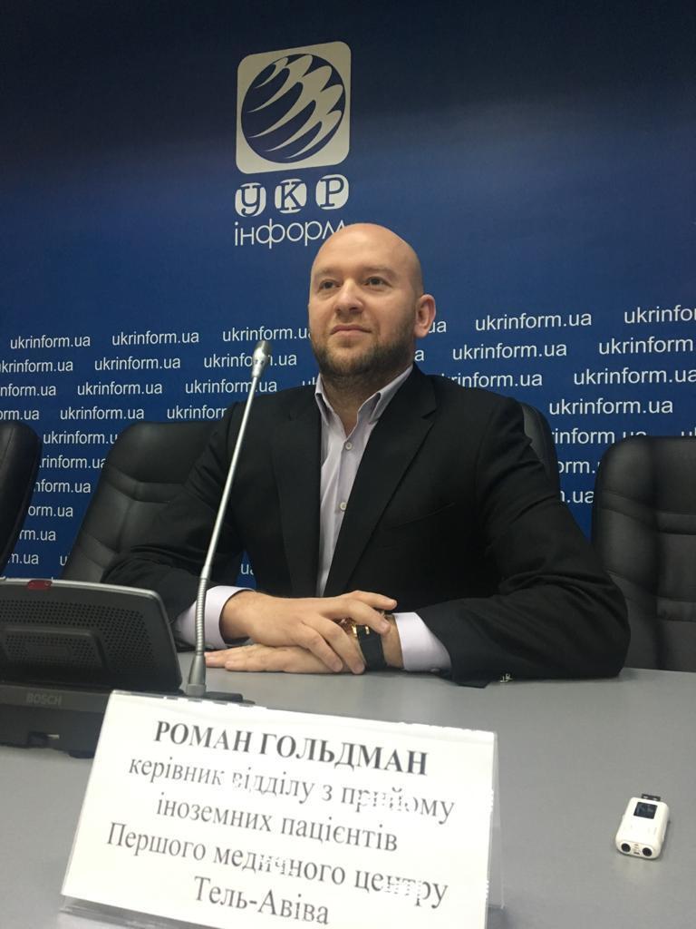 Роман Гольдман.