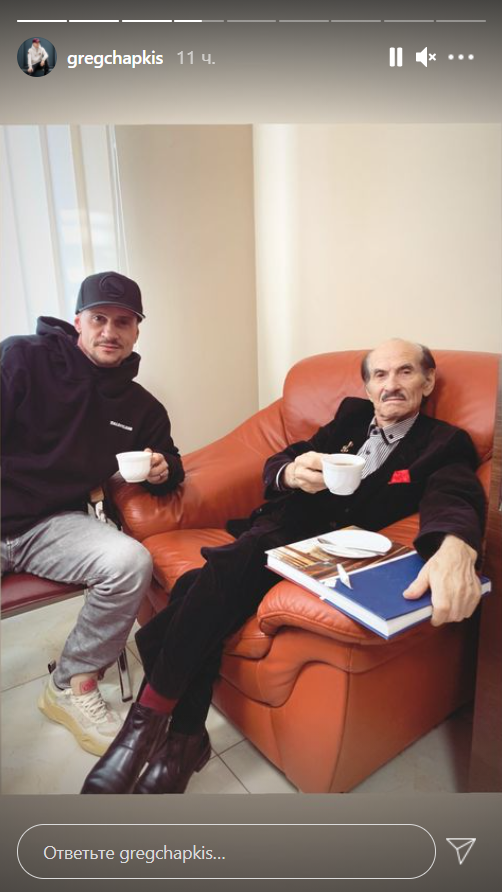 Грег со своим отцом Григорием.
