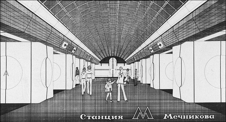 Станция практически в том виде, в котором мы ее видим сейчас.