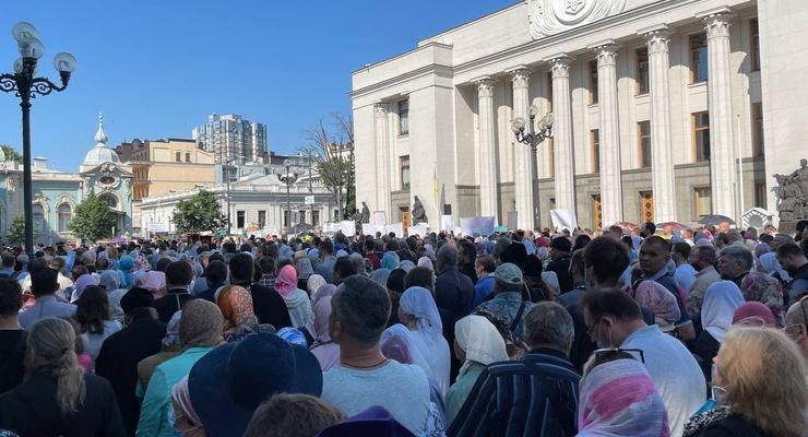 Акція протесту УПЦ МП