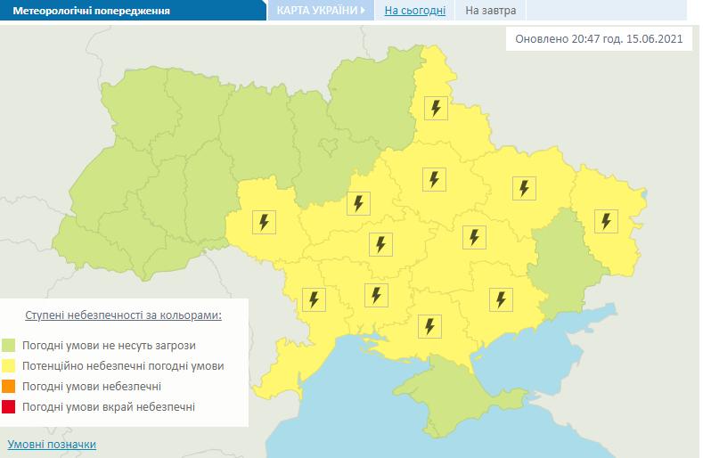 Попередження про град та сильний вітер в Україні 16 червня.