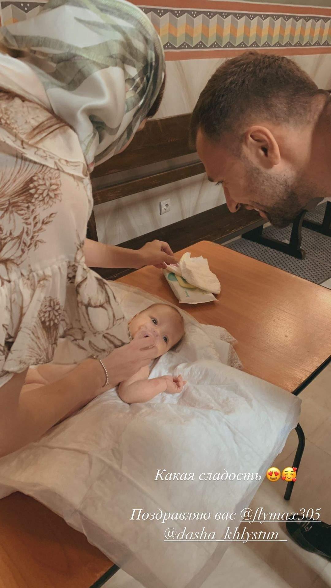 Макс Михайлюк и Даша Хлыстун с дочерью