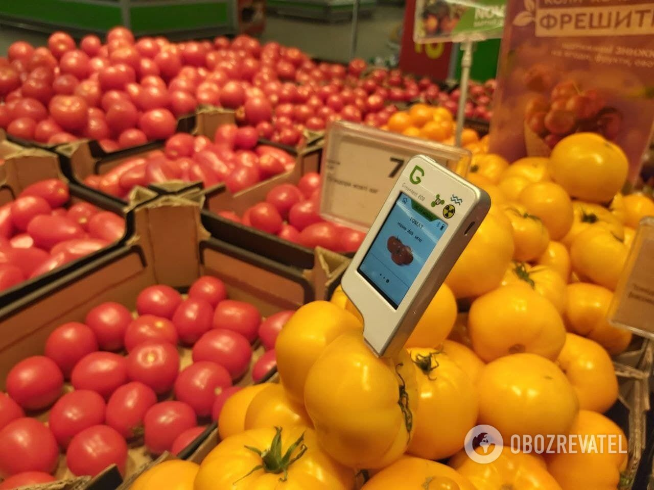 Перші сезонні помідори можна купувати.