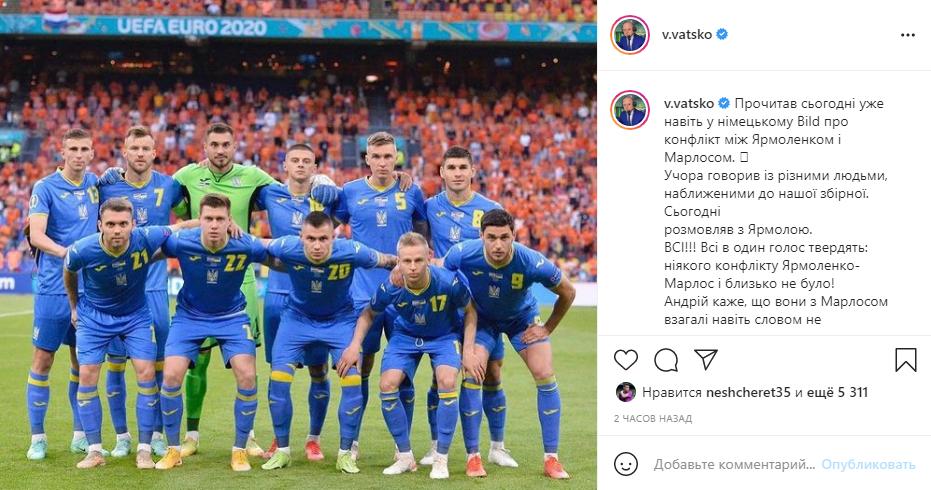 Виктор Вацко возмущен ложью в СМИ
