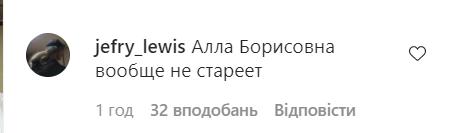 Поклонники отметили, что Пугачева выглядит роскошно