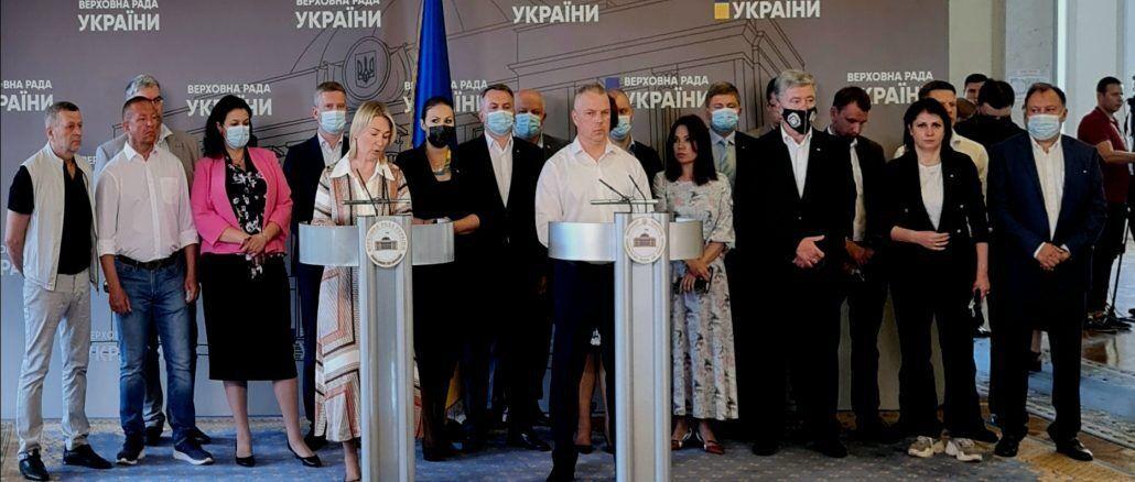 """Фракция """"ЕС"""" объявила бойкот """"1+1"""""""