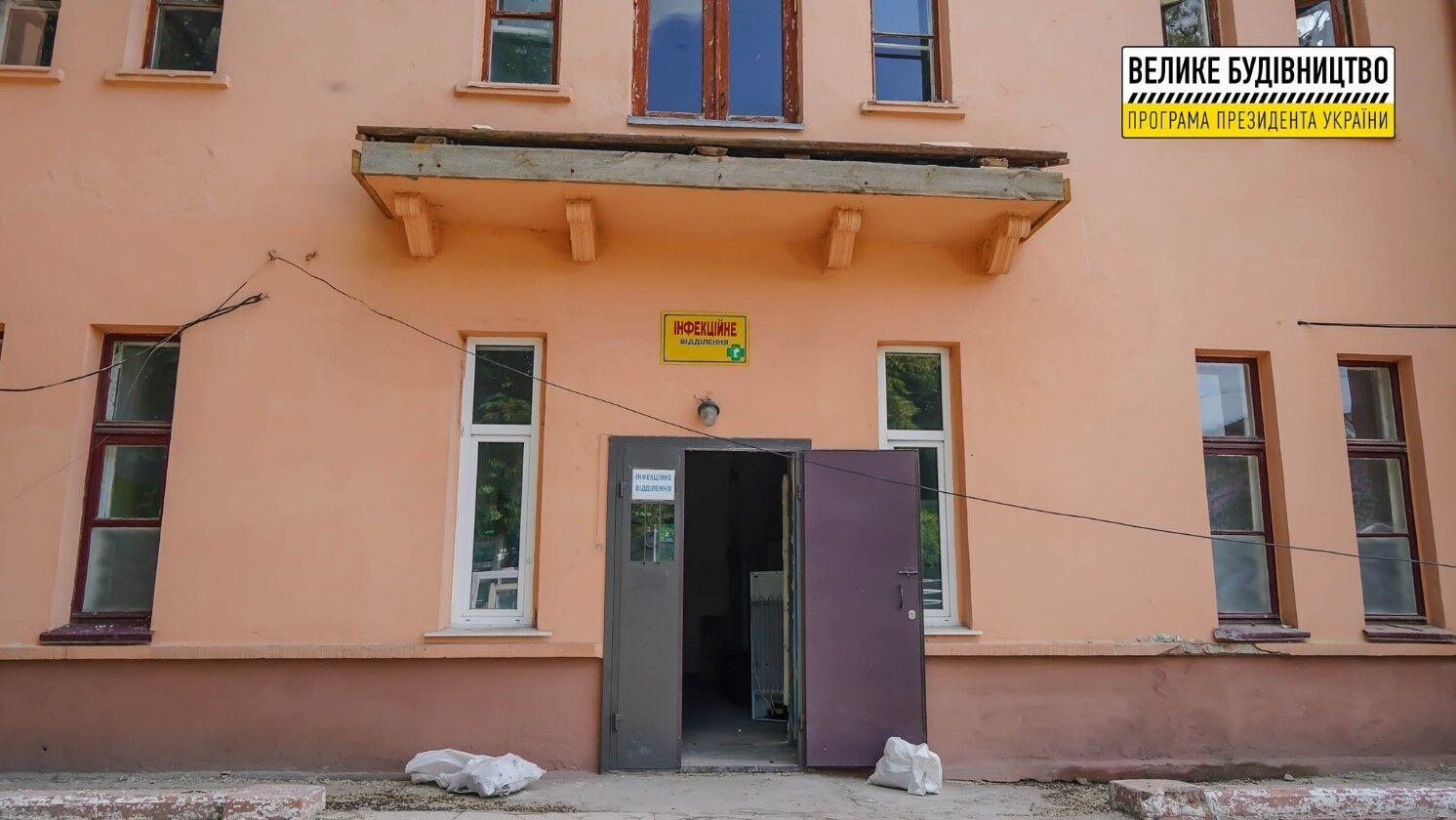 В Олександрійській міській центральній лікарні №1 розпочався капітальний ремонт