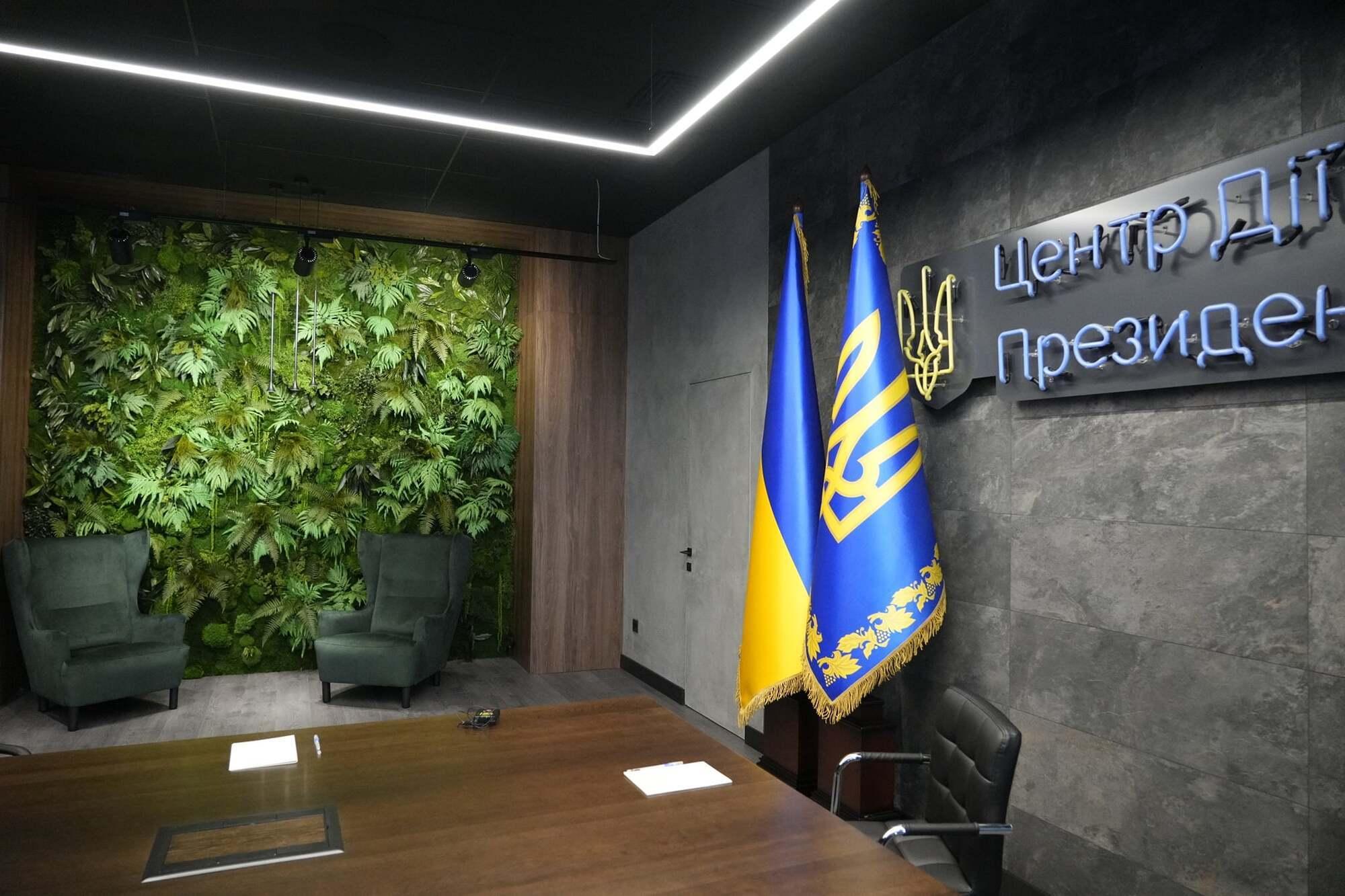 Новый кабинет Зеленского.