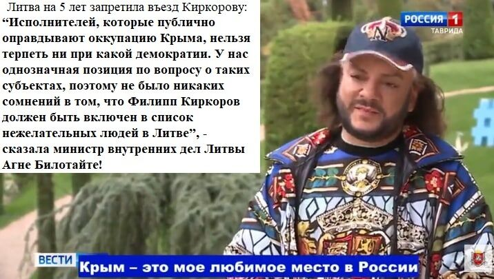 Новости Крымнаша. Я за НАТО, и за воду в Крыму!