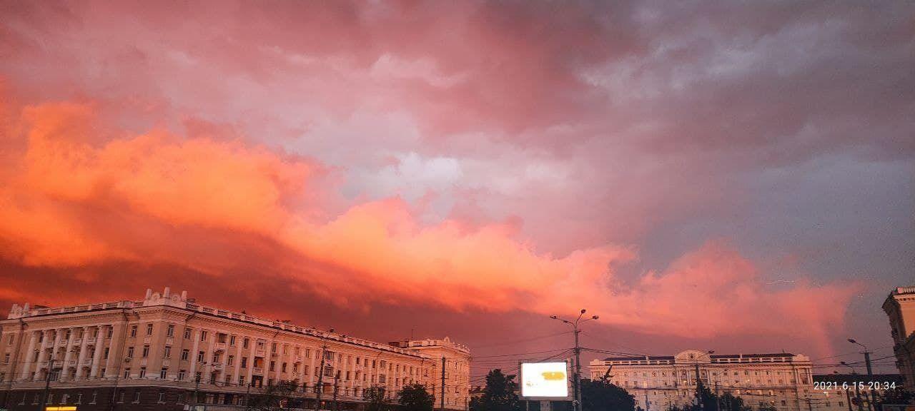 Як виглядає небо над Дніпром після дощу