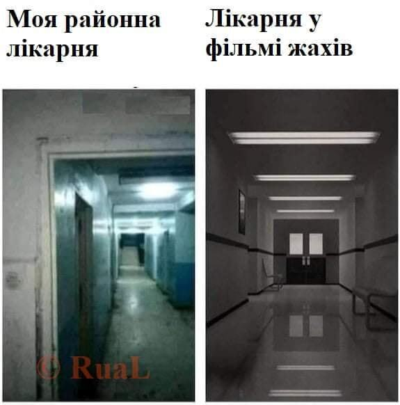 Мем о больнице