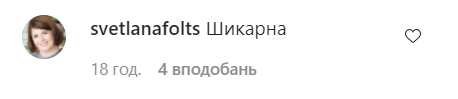 Пользователи сети оценили новый кадр Седоковой