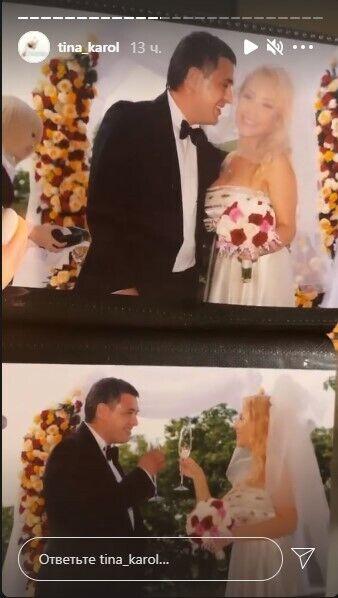 15 червня 2008 року пара повінчалася