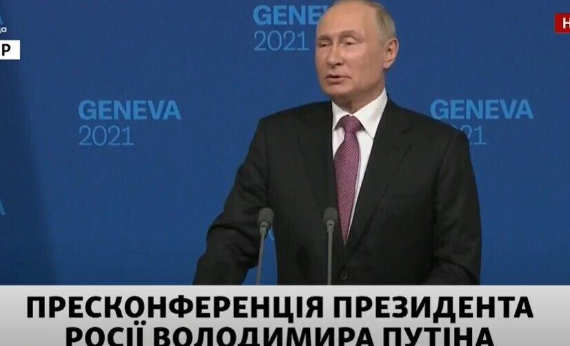 Путин во время пресс-конференции