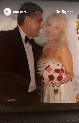 Кароль з чоловіком на весіллі