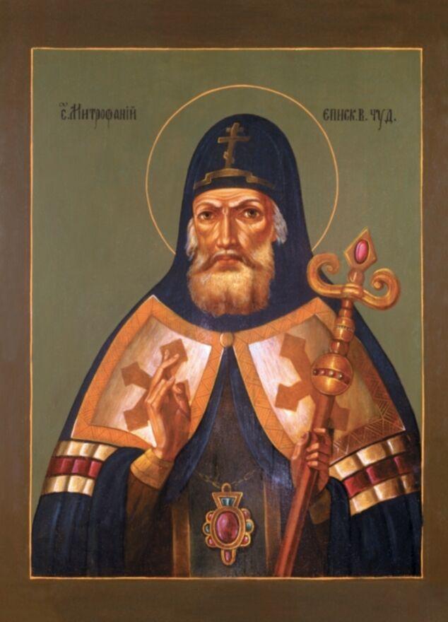 Православная церковь 17 июня чтит память святителя Митрофана
