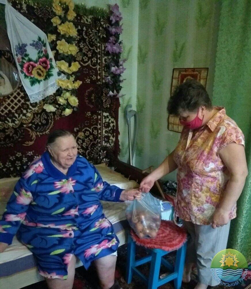 Facebook / Виконавчий комітет Саксаганської районного ради
