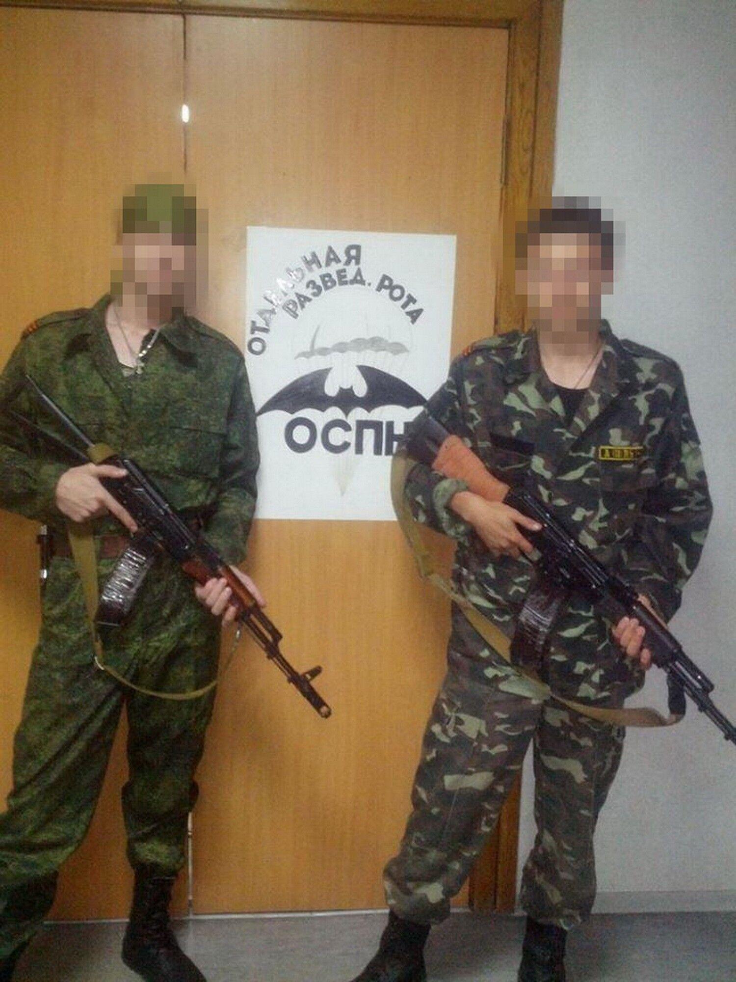 """В Украине разоблачили боевика """"Армии Юго-Востока"""""""