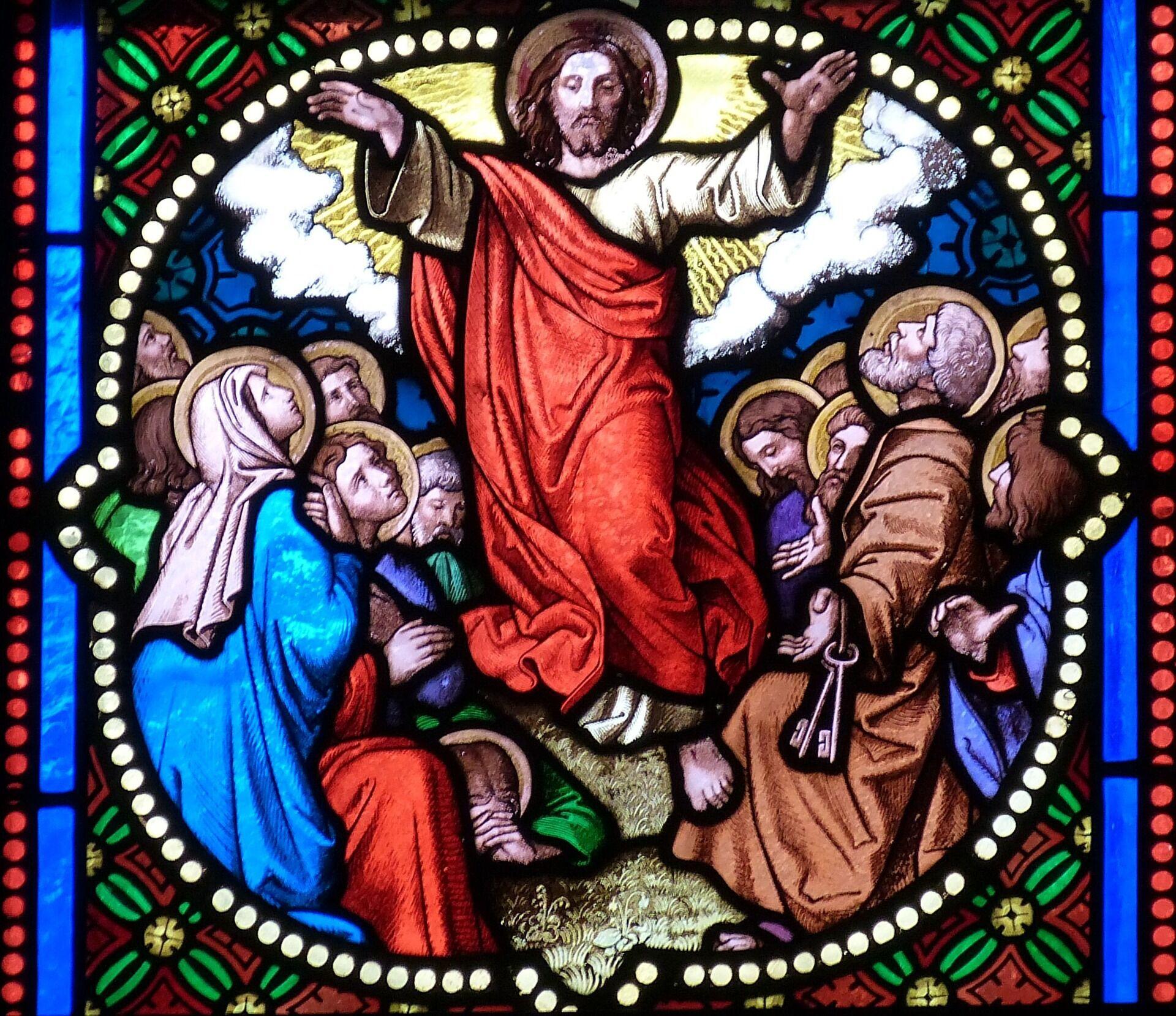 Вознесіння Господнє в 2021 році відзначають 18 червня
