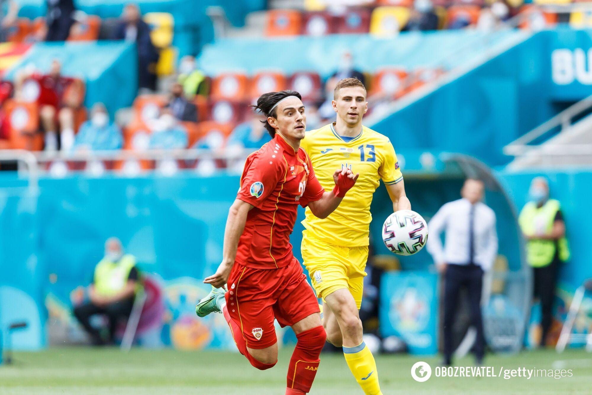 Украина - Северная Македония