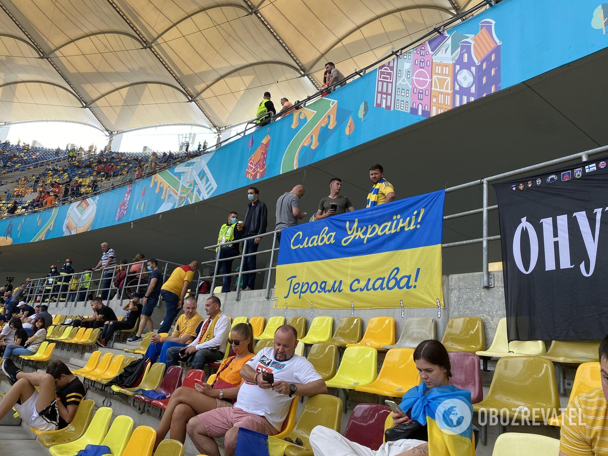 """Прапор України на """"Арені Націонале"""" в Бухаресті."""