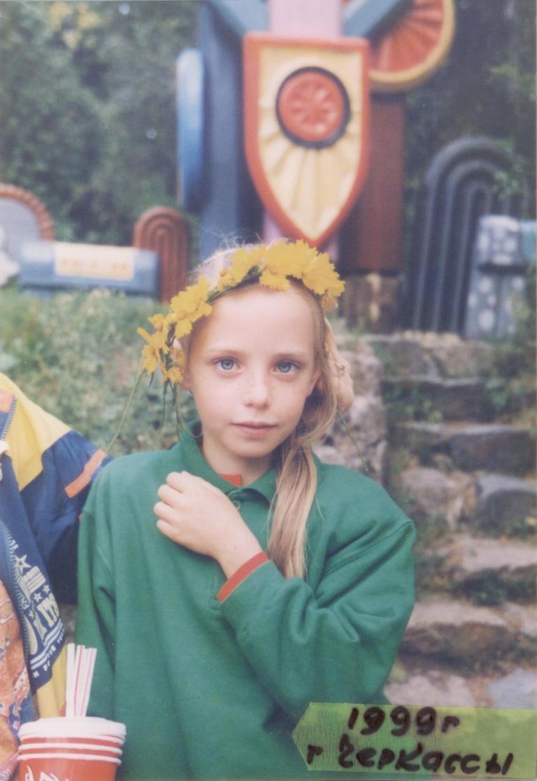 Как Дорофеева выглядела в детстве