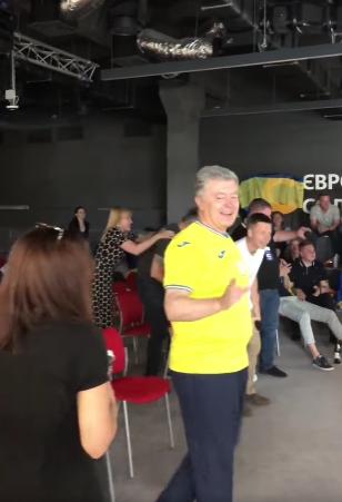 Порошенко у формі збірної України