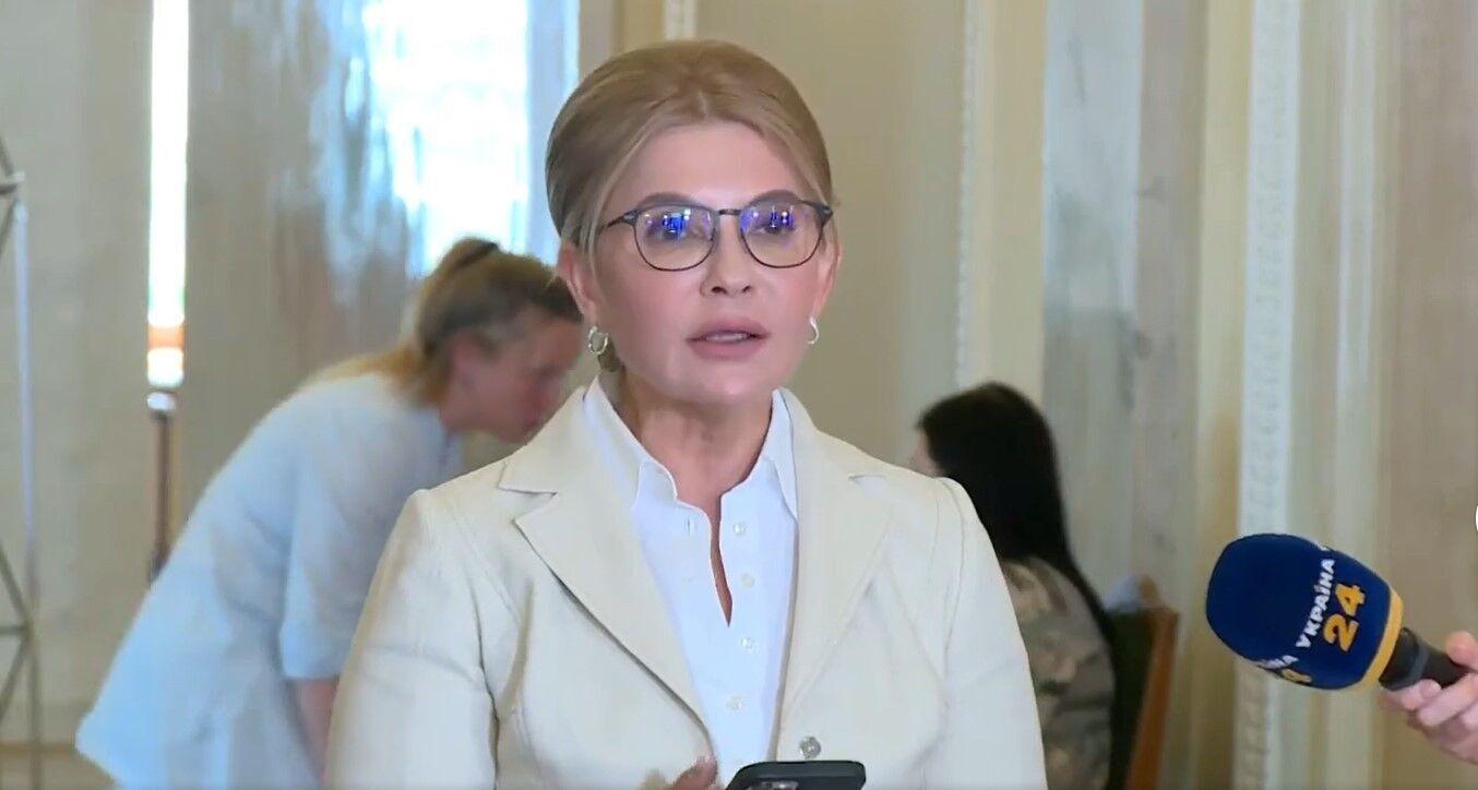 Тимошенко показала новий наряд.