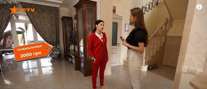 За словами Приходько, прибирання будинку обходиться їй у 2 тисячі гривень