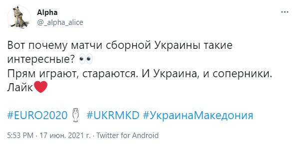 """""""Ось чому матчі збірної України такі цікаві?""""."""