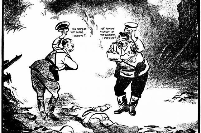 Війна Росії проти української футболки