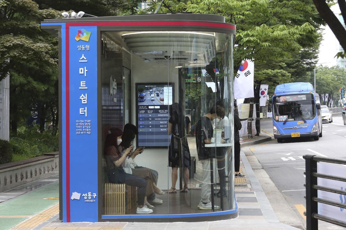 Остановка в Сеуле
