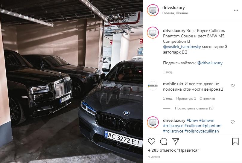 Пост drive.luxury про Rolls-Royce в Одесі