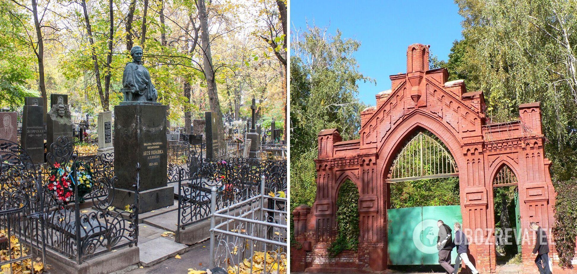 Чапкиса похоронят на Байковом кладбище