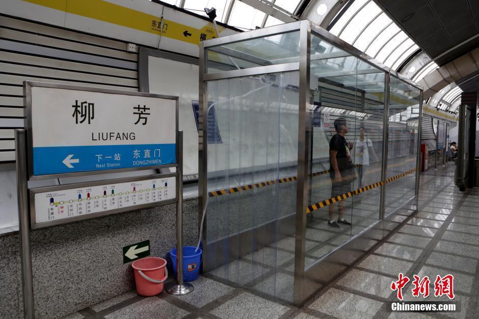 Остановка в Пекине
