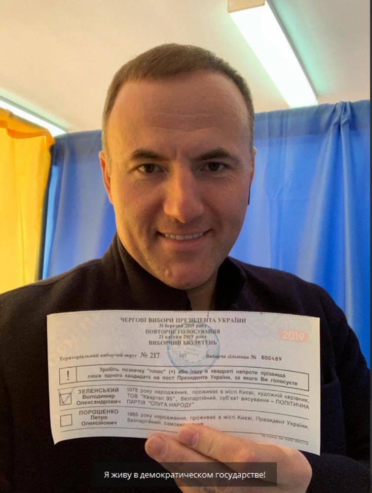Фукс в 2019 году голосовал за Зеленского.