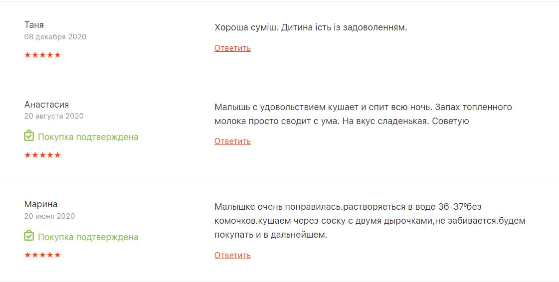 Женщины положительно оценивают детское питание в Украине.