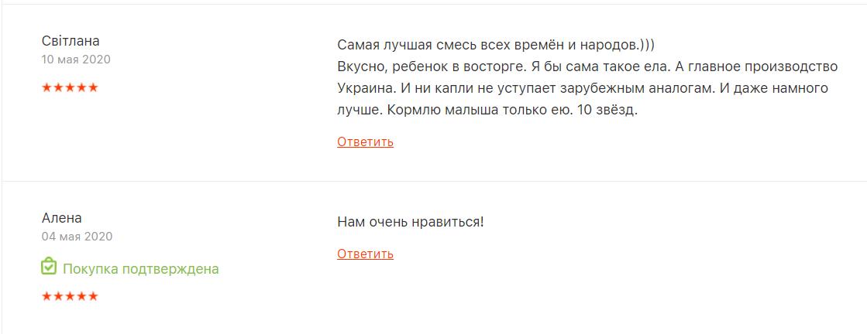 В Украине не жалуются на качество детского питания.