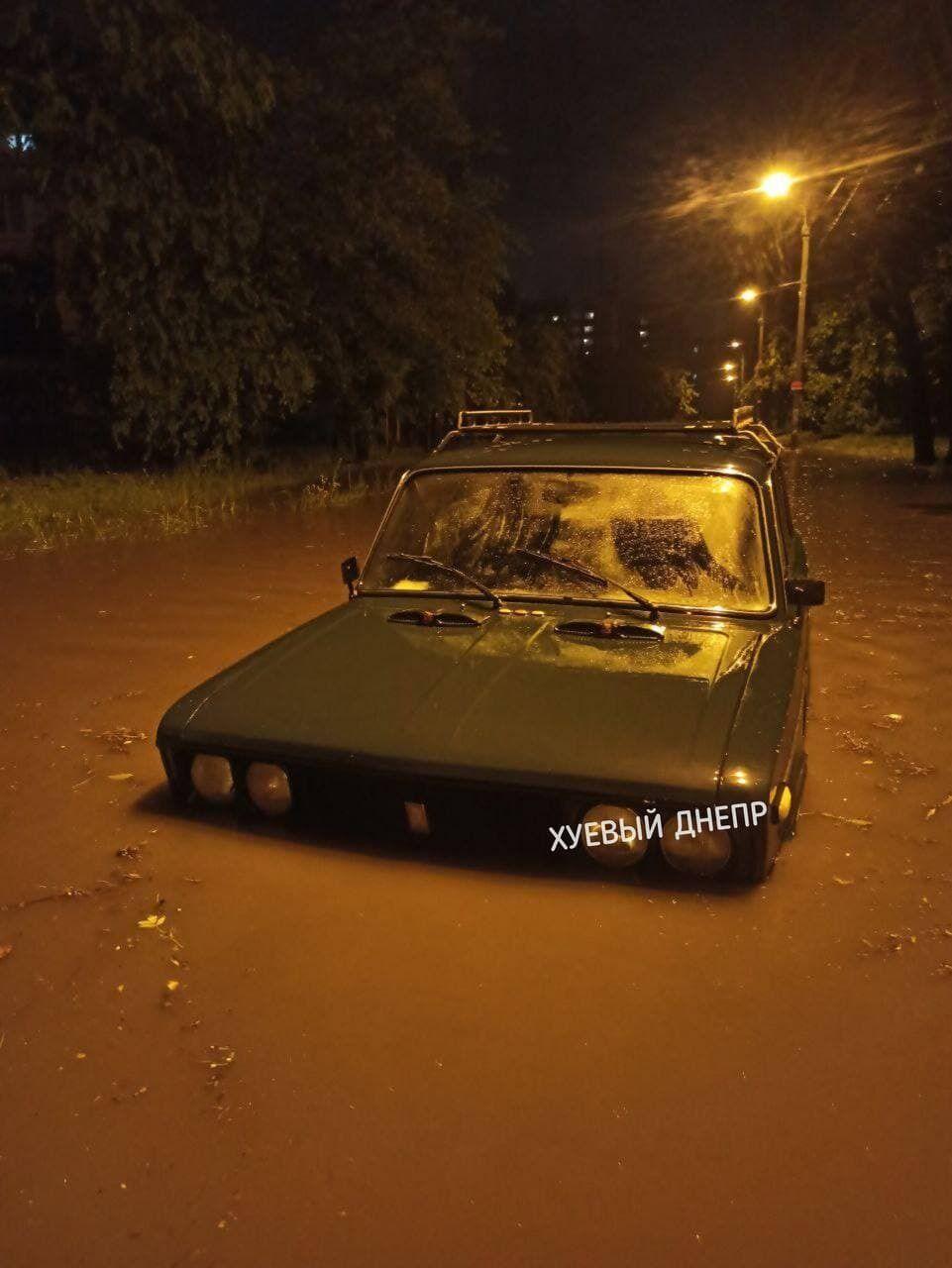 Улицы в Днепре затопило.