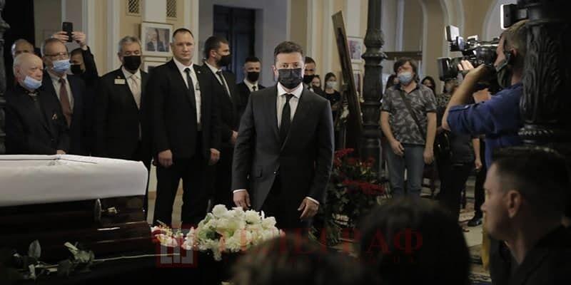 Володимир Зеленський на церемонії прощання з Григорієм Чапкісом
