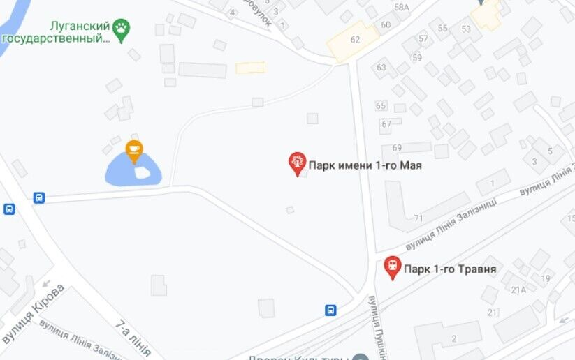 ЧП произошло на газопроводе в районе парка 1 Мая