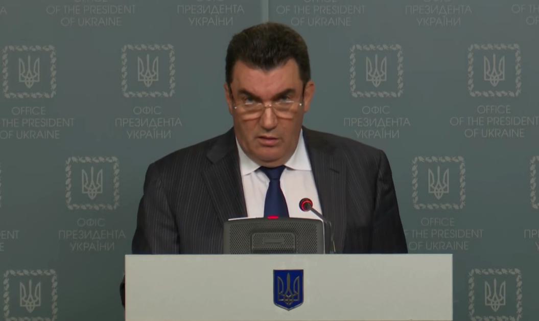 Алексей Данилов подвел итоги заседания СНБО