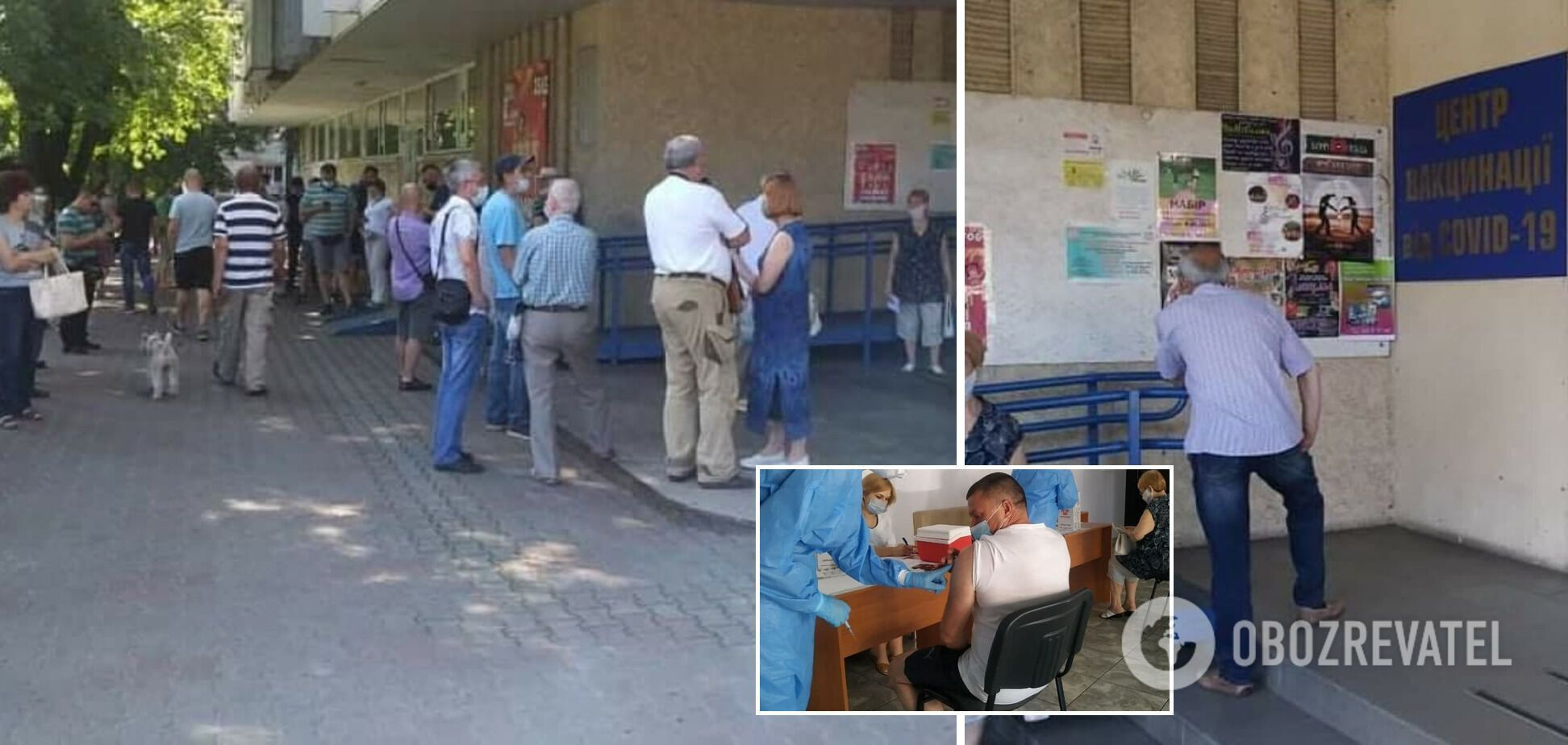 Очередь на вакцинацию в Черкассах