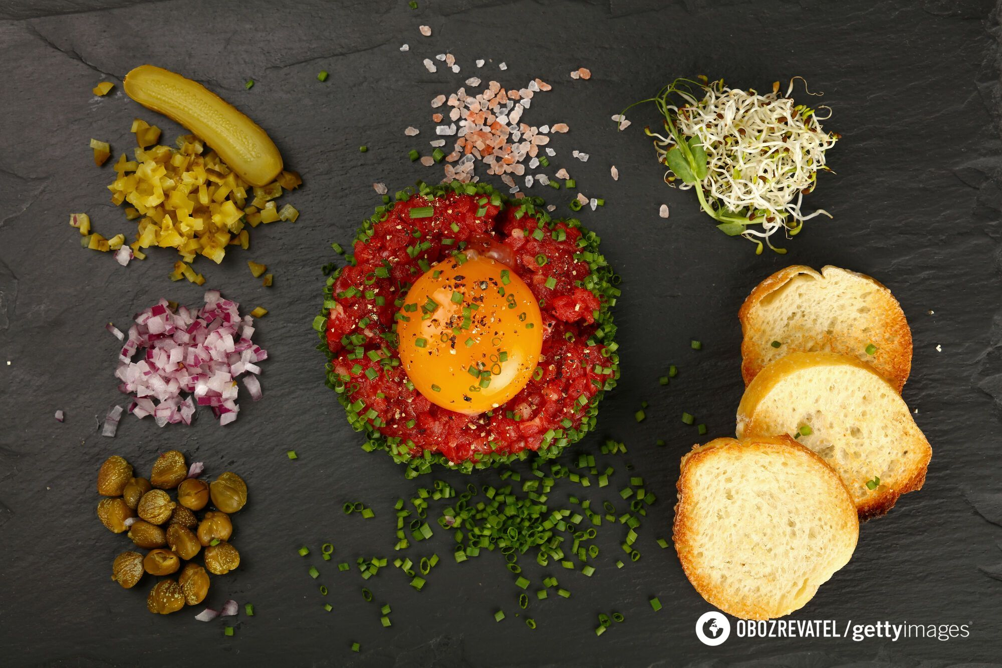 Інгредієнти для тартара