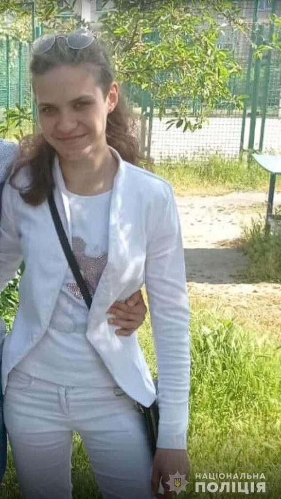 Настя Карнаух зникла 14 червня